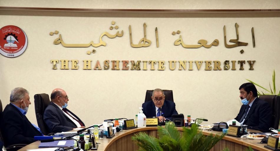 مجلس أمناء الجامعة الهاشمية ينسب بالموافقة على تعيينات أكاديمية واستحداث ماجستير الإدارة الرياضية
