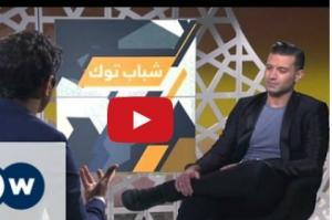 بالفيديو....تصريحات صادمة من حفيد عمر الشريف عن مثليته الجنسية وديانته!!!