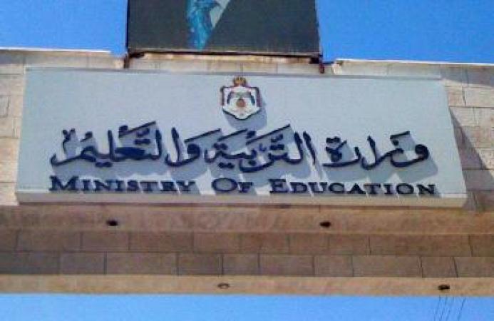 وزارة التربية تحذّر طلبتها من ارتياد المراكز الثقافية لغايات دروس التقوية