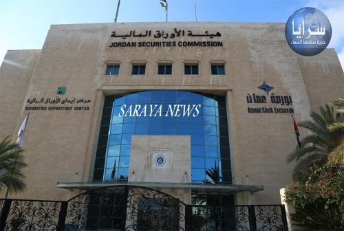 تعرفوا على حركة بورصة عمان ليوم الأثنين 20-01-2020