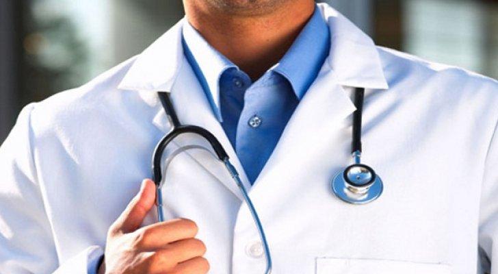 بالاسماء  ..  دعوة مرشحين لاجراء المقابلات الشخصية لغايات التعيين في وزارة الصحة الاردنية