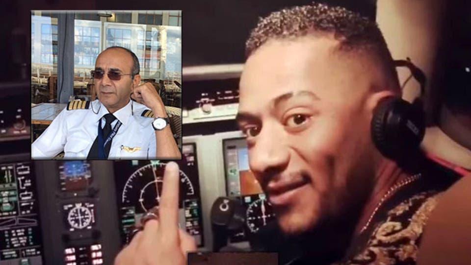 """بالفيديو  ..  النجم محمد رمضان يفجر مفاجأة: """"لدي دليل يدخل الطيار السجن"""" و لم أنشره"""