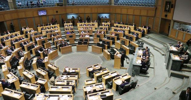 النواب يقر مشروع قانون حقوق ذوي الاعاقة.. و يقر الشروط الموجبة لمنح الاعفاء الجمركي لمركبات ذوي الاعاقة