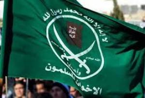 الكلالدة يستبعد حظر الإخوان أو تصنيفها كمنظمة إرهابية