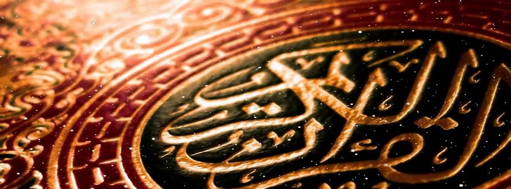 الإفتاء تبين أدلة تحريم زواج المسلمة بغير المسلم