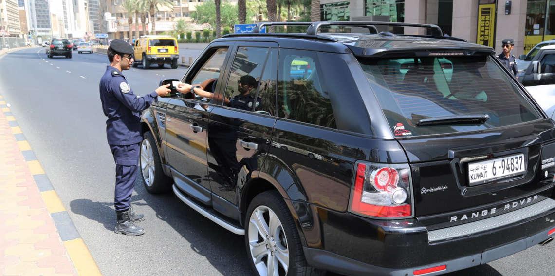 مطلوب أمني يلجأ لهذه الحيلة لخداع الشرطة في الكويت