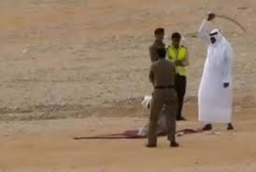 السعودية: تنفيذ حكم القتل تعزيراً في مهرب مخدرات باكستاني