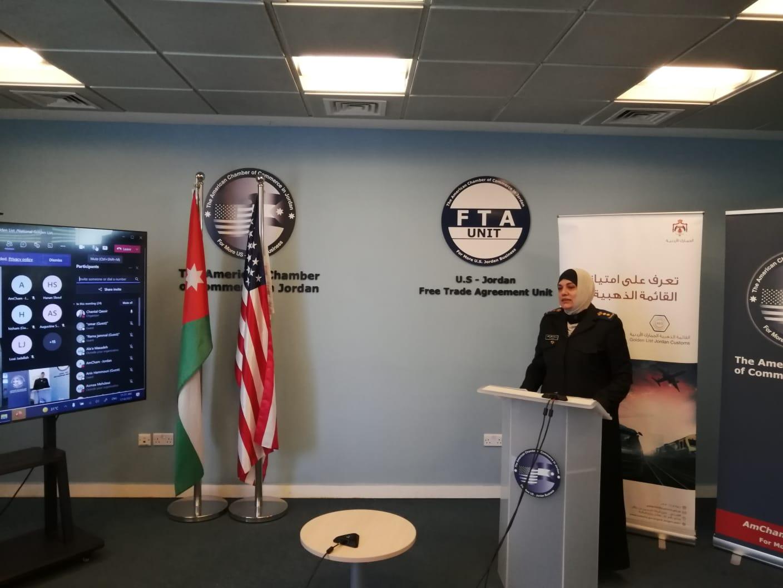 """بالتعاون مع غرفة التجارة الامريكية بالأردن  ..  الجمارك تعقد ورشة عمل حول """"القائمة الذهبية للشركات"""""""
