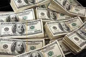 الدفعة الثالثة من قرض «صندوق النقد» للمملكة خلال اسابيع