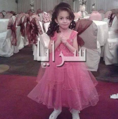 وفاة الطفلة ليلى اثر دهسها بباص مدرستها الخاصة