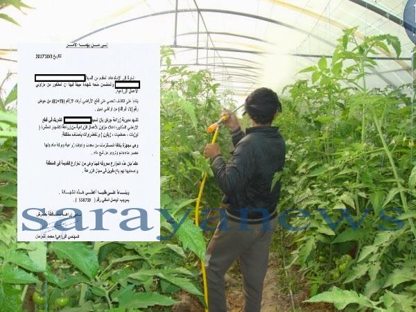 """مزارعو دبين لـ""""سرايا"""": تأخرت تصاريحنا و محاصيلنا باتت في """"مهب الريح"""""""