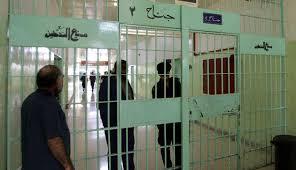 مركز عدالة لدراسات حقوق الإنسان يتابع بقلق شديد التصريحات الصادرة عن مدير إدارة مراكز الإصلاح والتأهيل