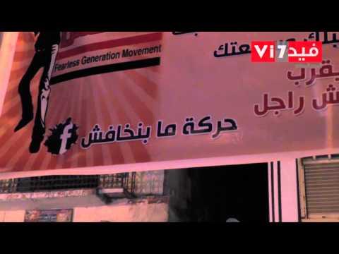 بالفيديو  ..  شاهد عقاب المتحرشين في ميدان التحرير