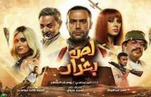 خسائر فادحة للسينما المصرية و62 جنيه فقط إيرادات أحد الأفلام
