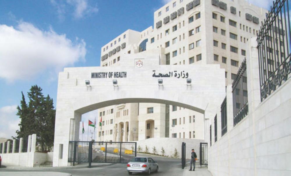 ديوان الخدمة المدنية ووزارة الصحة يعلنان عن المدعوين للمقابلات الشخصية على وظيفة طبيب غدا
