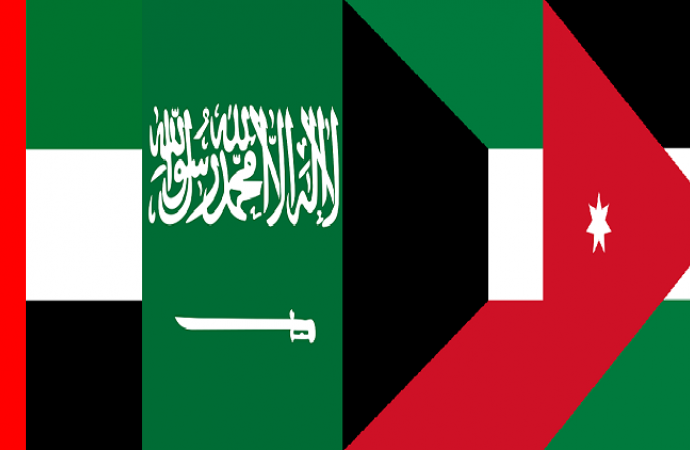 وزراء مالية الكويت والسعودية والامارات يؤكدون أهميّة دعم الاقتصاد الأردني