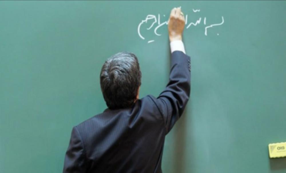"""مدارس تجبر معلمين على إعادة المبالغ المدفوعة بموجب """"استدامة"""""""