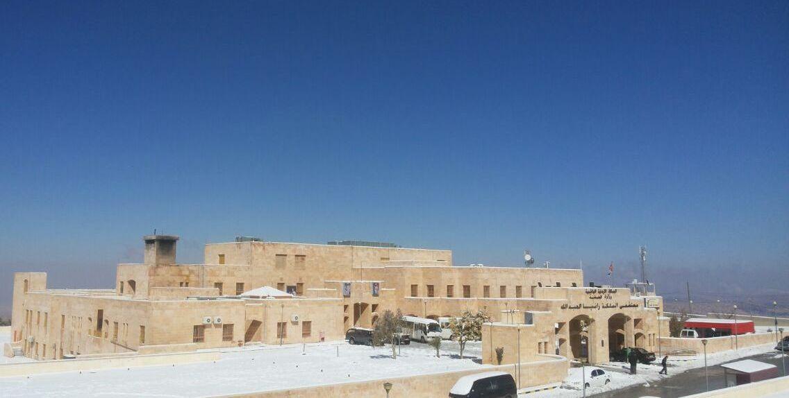 تنظيم الوجبات الغذائية للأطباء بمستشفى الملكة رانيا بالبترا حفاظا على عدم هدر المال العام