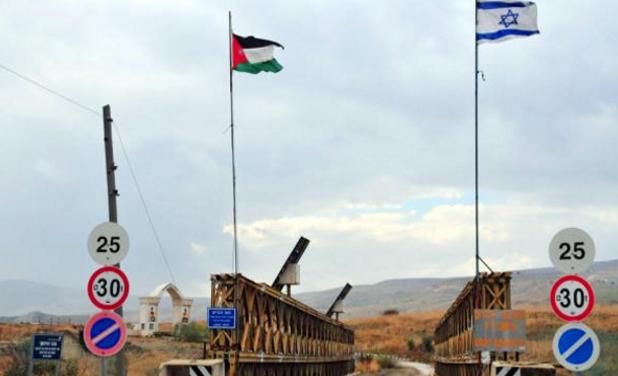 """""""منطقة حرة"""" بين الأردن وإسرائيل"""