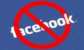فيسبوك تغلق صفحات فلسطينية بضغوط إسرائيلية