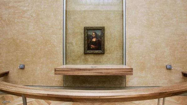 """لوحة الموناليزا تعود إلى """"موقعها الطبيعي"""""""