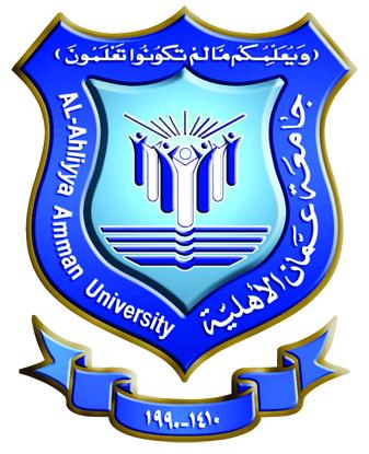 تشكيلات بين عمداء جامعة عمان الأهلية