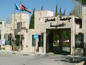 جامعة عمان الأهلية تنظم إفطاراً خيرياً للأطفال الأيتام