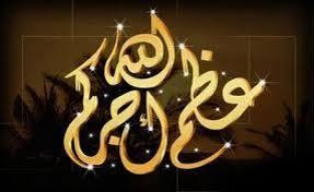 محمد علي محمود ابوحشيش (ابوأنس) في ذمة الله