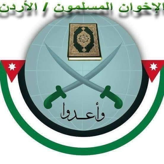 بيان صادر عن جمعية جماعة الإخوان المسلمين  حول الاعتداء الغاشم على غزة
