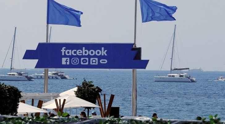 بالفيديو ..  كيف تمنع فيسبوك من إخبار أصدقائك بموقعك؟
