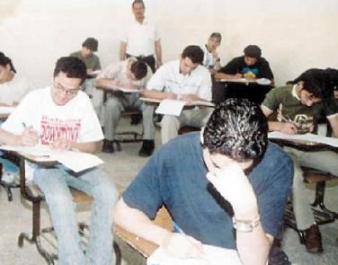 500 من موظفي ديوان المحاسبة يستعدون لمراقبة سير امتحان التوجيهي