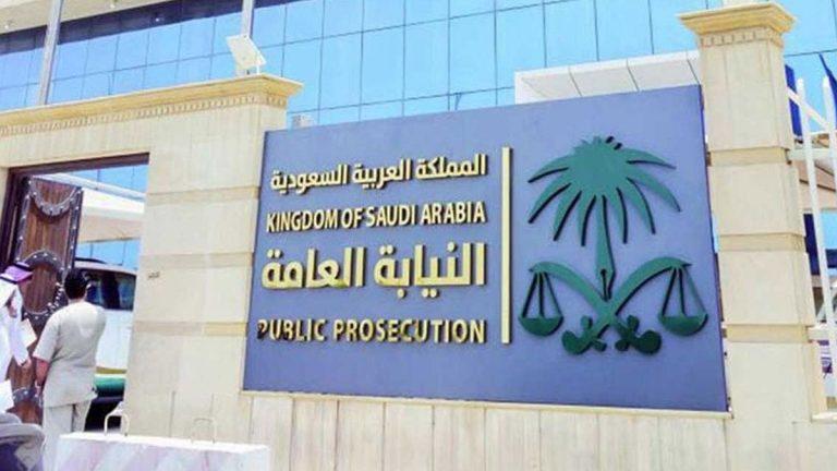 السعودية ..  رشوة قيمتها 135 دولارًا تقود 3 موظفين للسجن