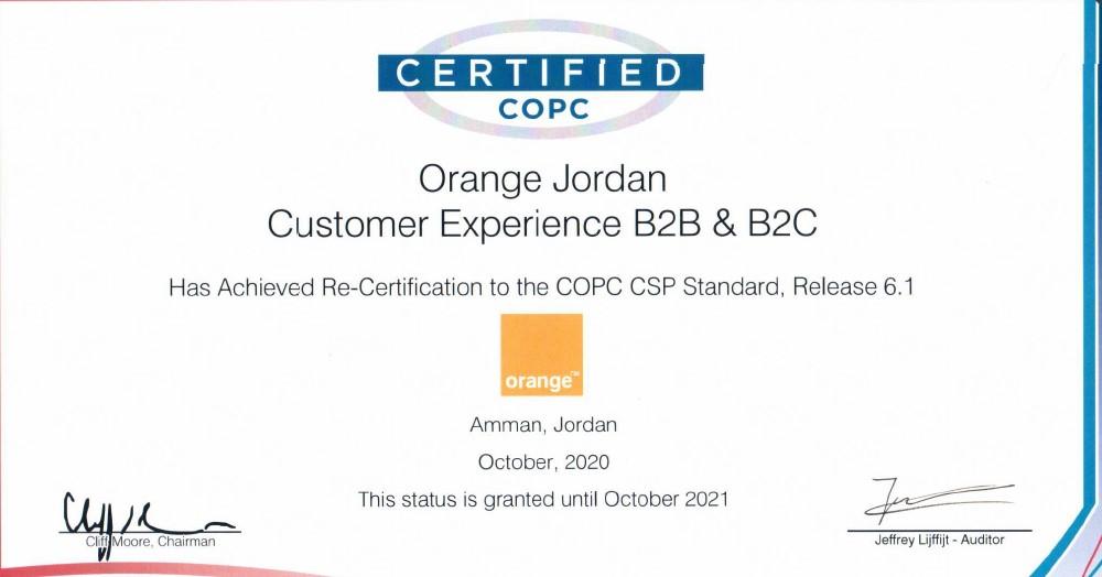 أورنج الأردن تحصد شهادة COPC الأعلى بالعالم في مجال خدمة الزبائن