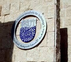 ثلاث جوائز لجامعة الأميرة سمية في المهرجان التكنولوجي