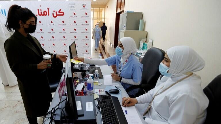 البحرين: جرعة ثالثة من لقاح كورونا للفئات الأكثر عرضة لخطر كورونا