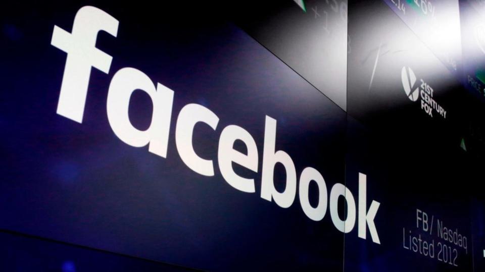 """تحقيق جنائي لـ """"فيسبوك"""" لتسريب معلومات الشخصية لمئات الملايين من المستخدمين لكبرى شركات تصنيع الإلكترونيات"""