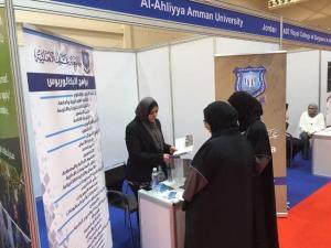 جامعة عمان الأهلية تشارك في فعاليات معرض البحرين الخامس للتعليم والتدريب