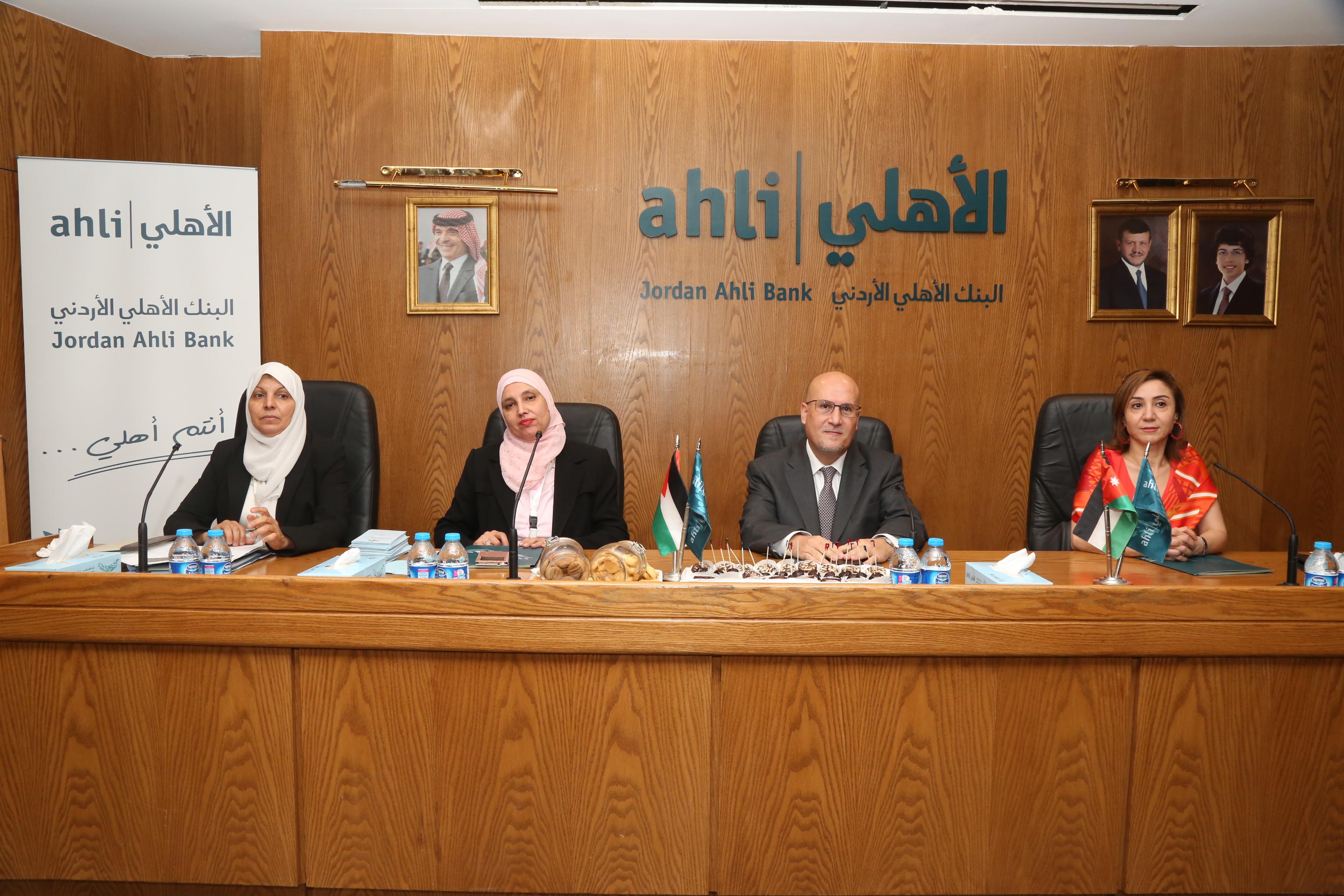 """البنك الأهلي الأردني ينظم ورشة عمل حول أدواته وخدماته للدفع الإلكتروني عبر نظام """"إي فواتيركم"""""""