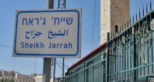 الأردن يدين التهجير القسري وطرد الفلسطينيين في حي الشيخ جراح