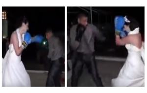 فيديو.. حفل زفاف يتحول إلى مباراة ملاكمة!