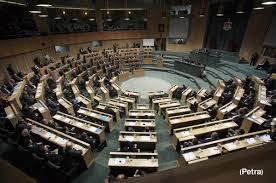 النواب يتراجعون عن مذكرة سحب الأرقام الوطنية