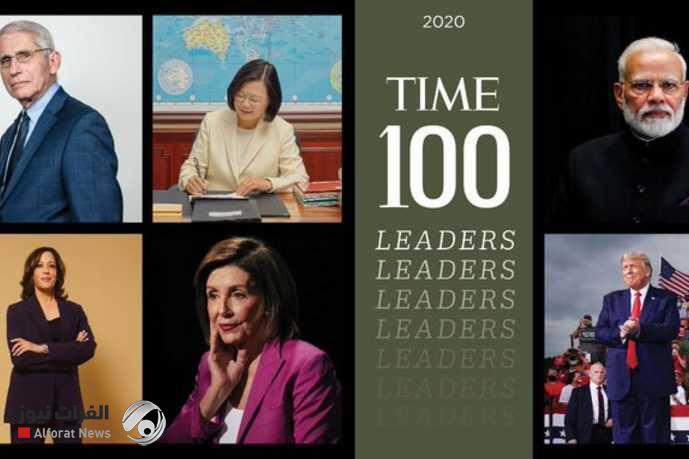 إعلان قائمة الـ 100 شخصية الأكثر تأثيراً في 2020 ..  هؤلاء أبرزهم