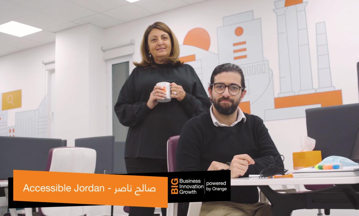 """بالفيديو  ..  تعرفوا على مبادرة """"الأردن المهيأه"""""""