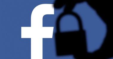 قد تكون منهم ..  بيانات حوالي نصف مليار مستخدم مسربة على (فيس بوك)