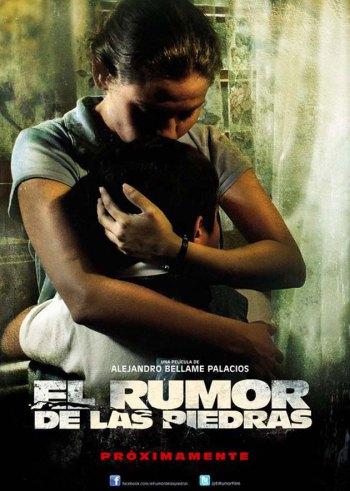 """بدء فعاليات """"أيام الفيلم الفنزويلي في عمّان"""" الثلاثاء المقبل"""