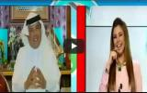 محمد عبده يحرج إعلامية سعودية على الهواء
