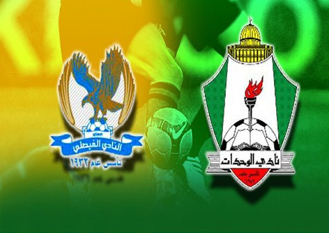 الوحدات ضد الفيصلي  ..  أبرز مباريات يوم الثلاثاء  ..  2021/03/09 والقنوات الناقلة
