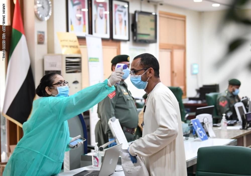 الإمارات: وفاتان و1292 إصابة جديدة بكورونا
