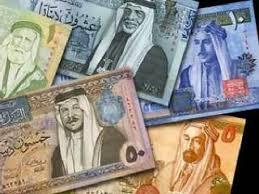 ما هو تصنيف الاردن ضمن الأردن الدول المكافحة لتبييض الأموال ؟
