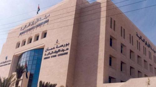بورصة عمّان ترتفع 0.19% في أسبوع